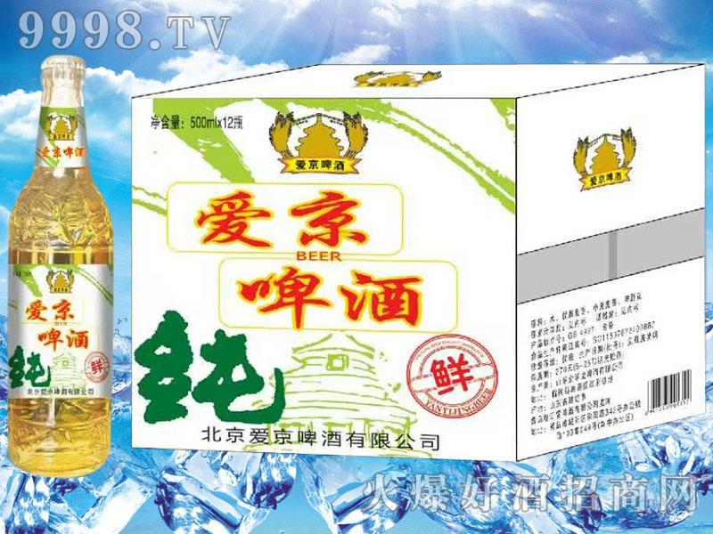 爱京啤酒-纯鲜