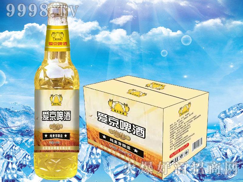 爱京啤酒-纯麦芽酿造瓶装
