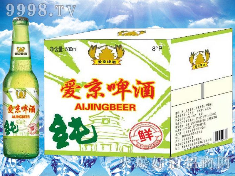 爱京啤酒8°500ml