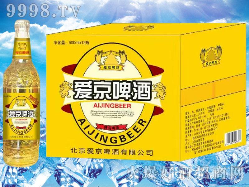 爱京啤酒550mlx12瓶