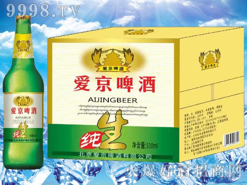 爱京啤酒-纯生绿瓶