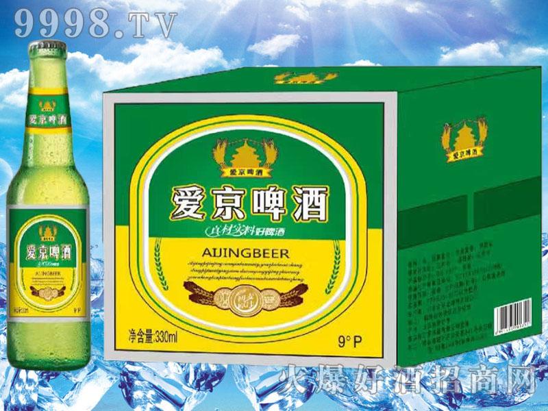 爱京啤酒9°330ml