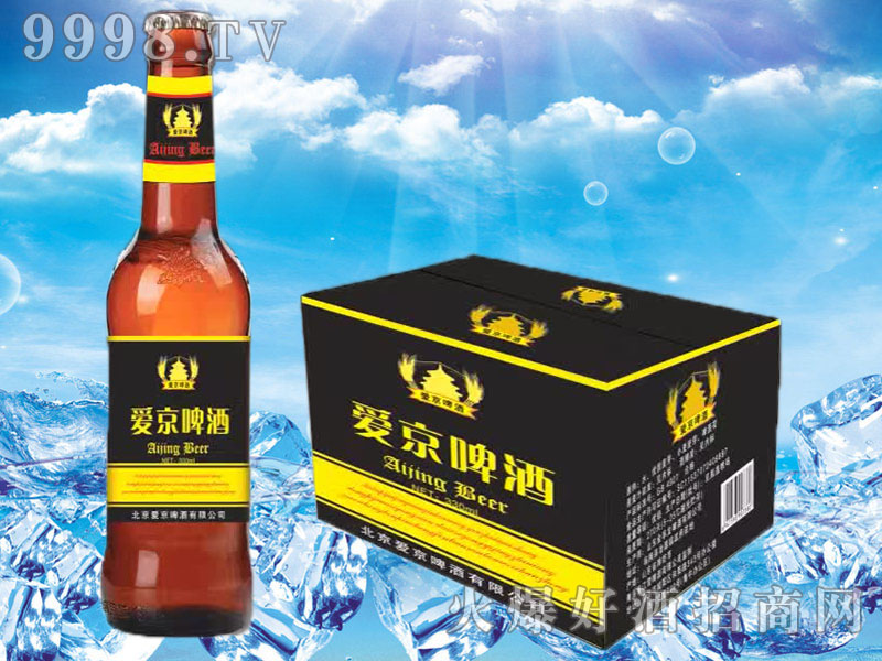 爱京啤酒330ml棕瓶