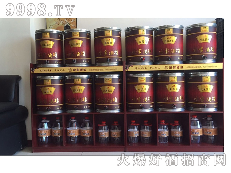 红高粱酒桶装酒展架