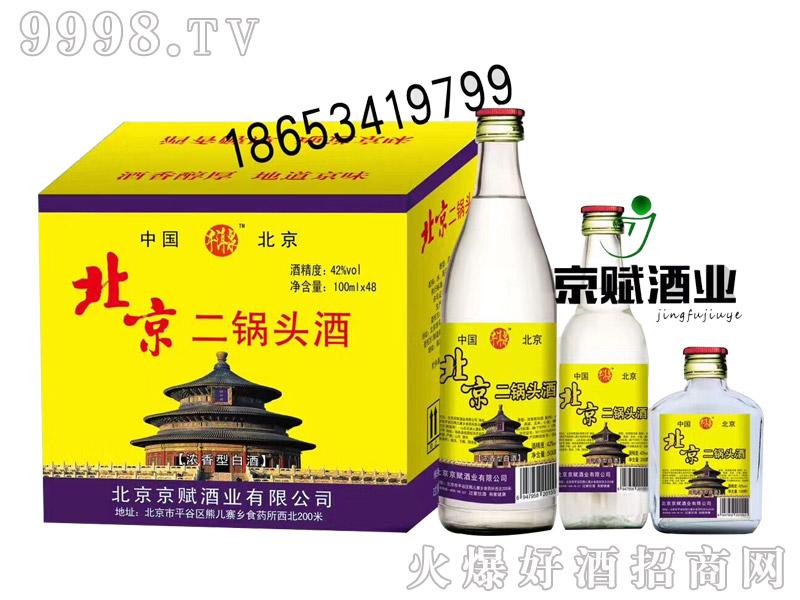 北京二锅头42度500ml浓香型系列