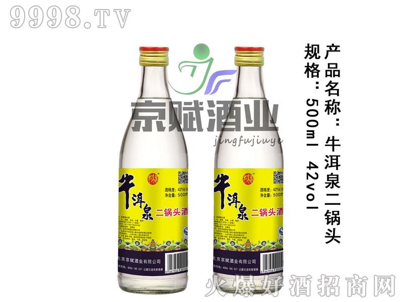 牛洱泉北京二锅头酒42度500ml