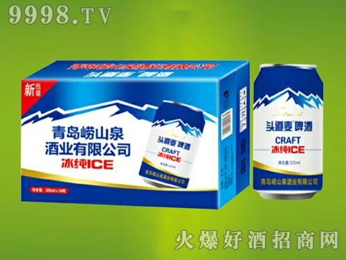 头道麦冰纯325ml(1*24罐)
