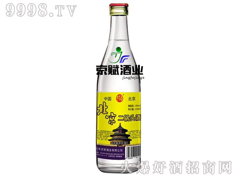 牛洱泉北京二锅头酒42度500ml浓香型