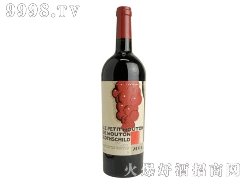 小木桶红酒