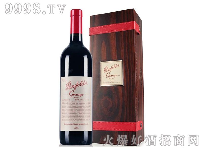 奔富酒王格兰许葡萄酒