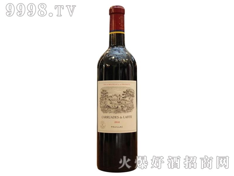 拉菲干红葡萄酒(副牌)
