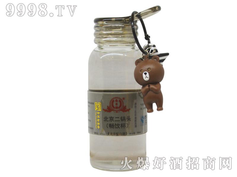 永丰牌北京二锅头酒(畅饮杯)