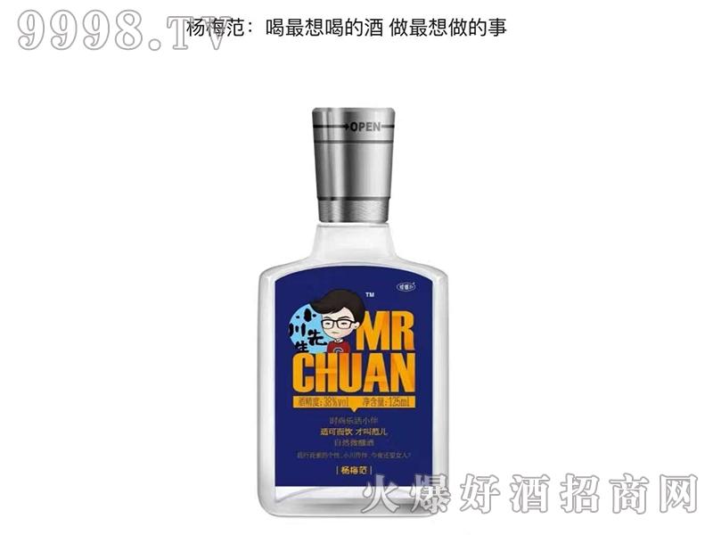 螳螂川酒・小川先生杨梅范