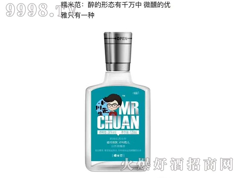 螳螂川酒・小川先生糯米范