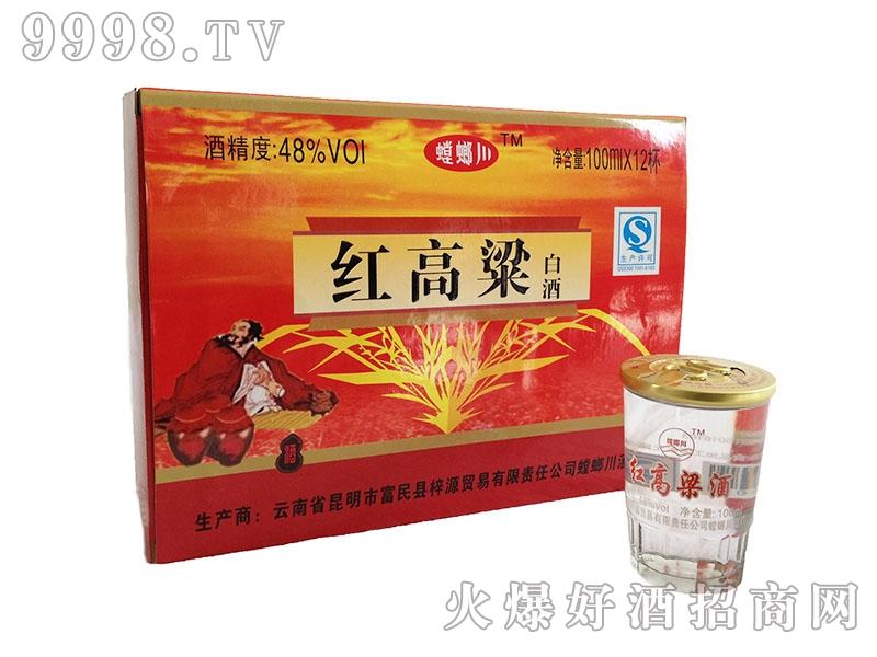 螳螂川酒・红高粱酒