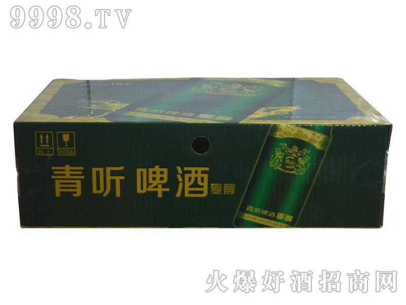 青听啤酒麦醇330ml(箱)