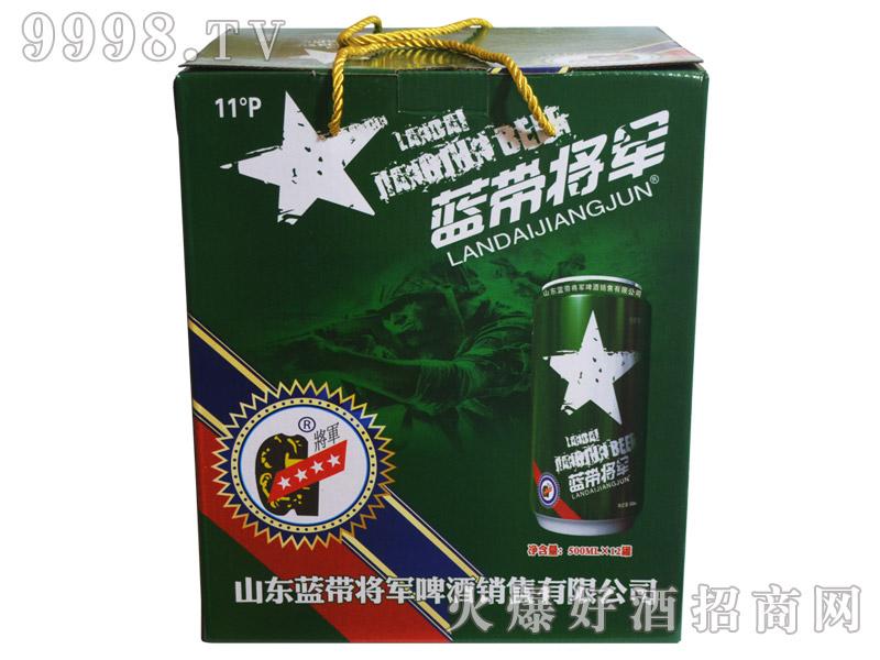 蓝带将军啤酒纪念版500ml×12罐(箱)