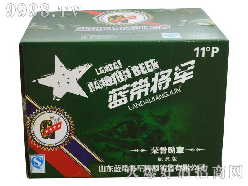 蓝带将军啤酒荣誉勋章(箱)