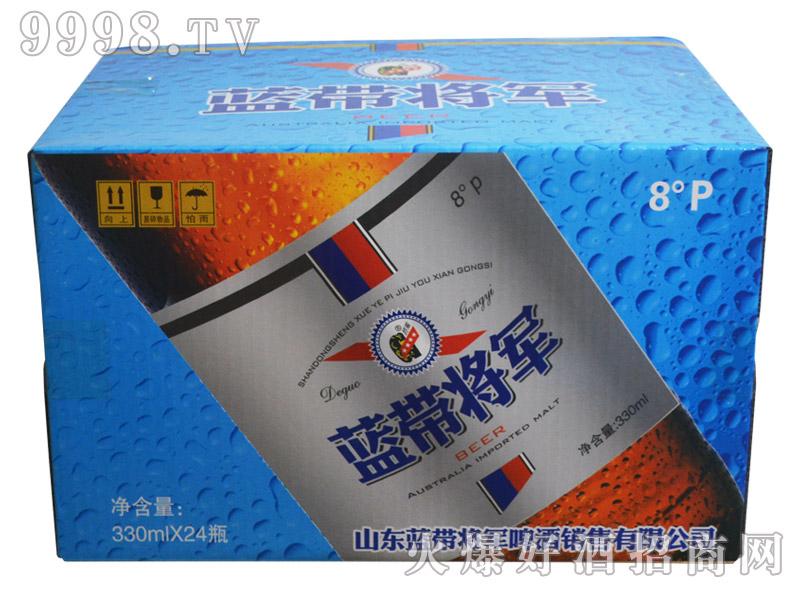 蓝带将军啤酒330ml(箱)