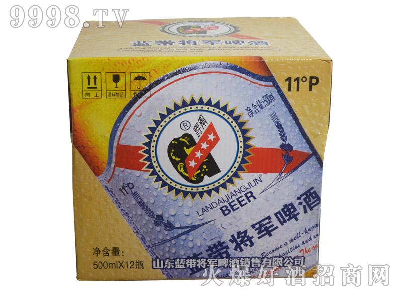 蓝带将军啤酒11°P500ml(箱)