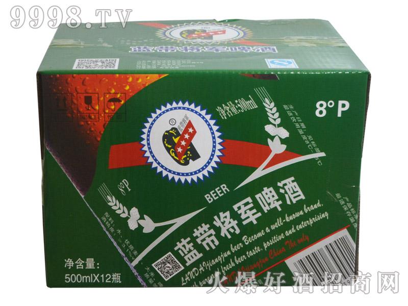 蓝带将军啤酒8°P(箱)