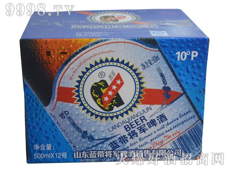 蓝带将军啤酒500ml(箱)
