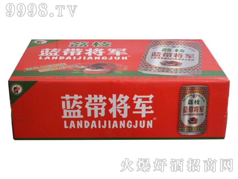 蓝带将军荔枝啤酒(箱)