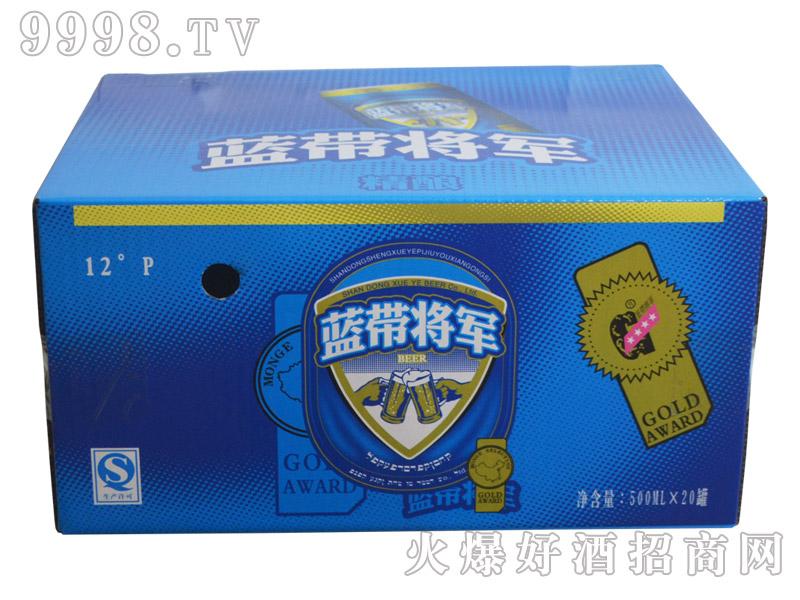 蓝带将军精酿啤酒500ml(箱)