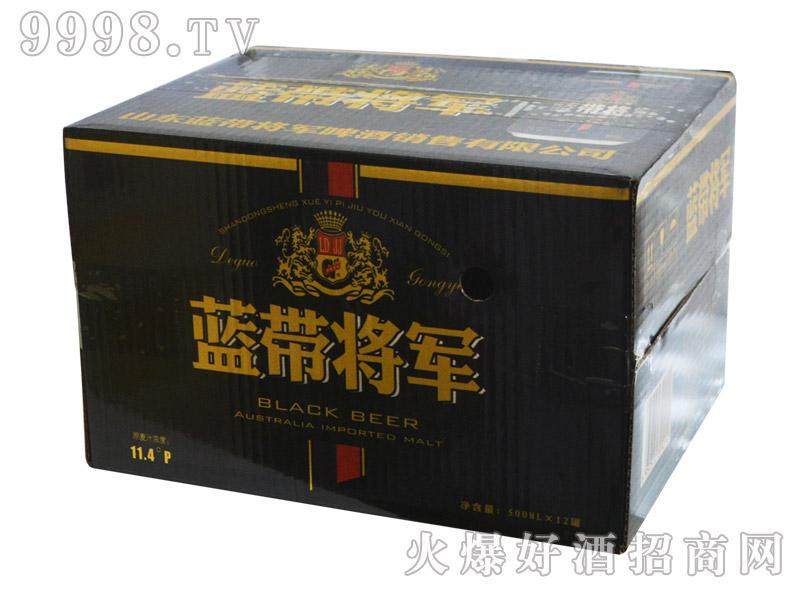 蓝带将军黑啤500ml(箱)