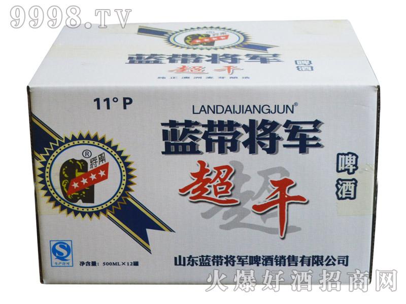 蓝带将军超干啤酒500ml(箱)