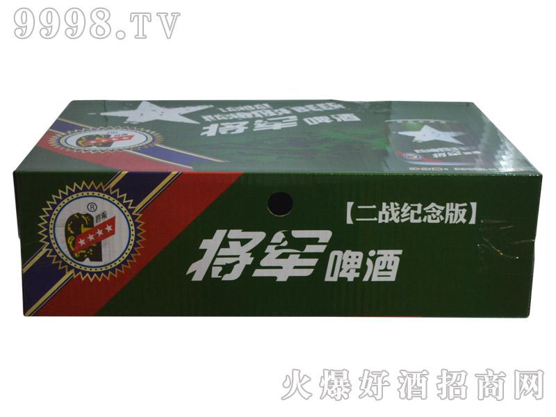 将军啤酒纪念版(箱)