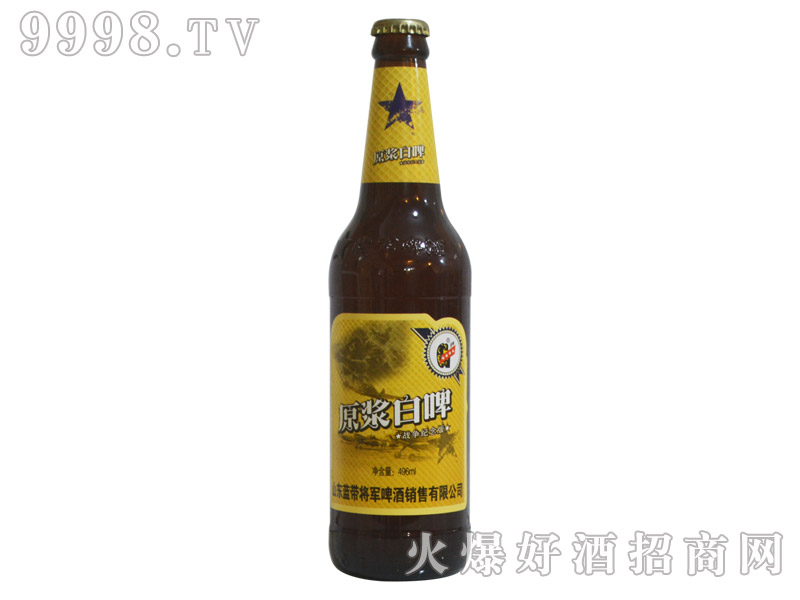 原浆白啤纪念版496ml