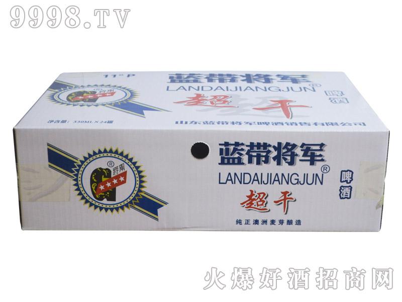 蓝带将军超干啤酒(箱)