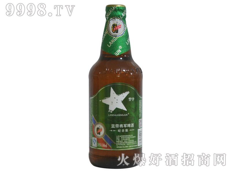 蓝带将军啤酒纪念版500ml