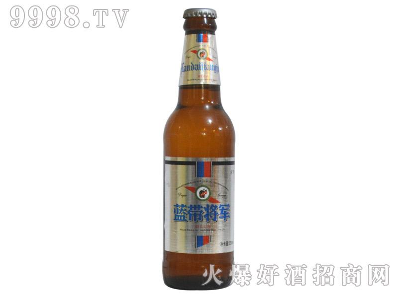 蓝带将军啤酒330ml(瓶装)