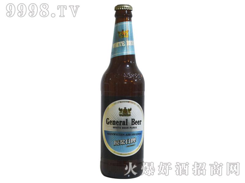 原浆白啤纪念版