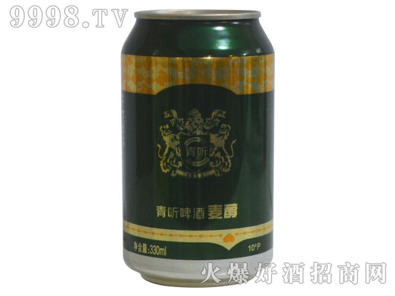 青听啤酒麦醇330ml