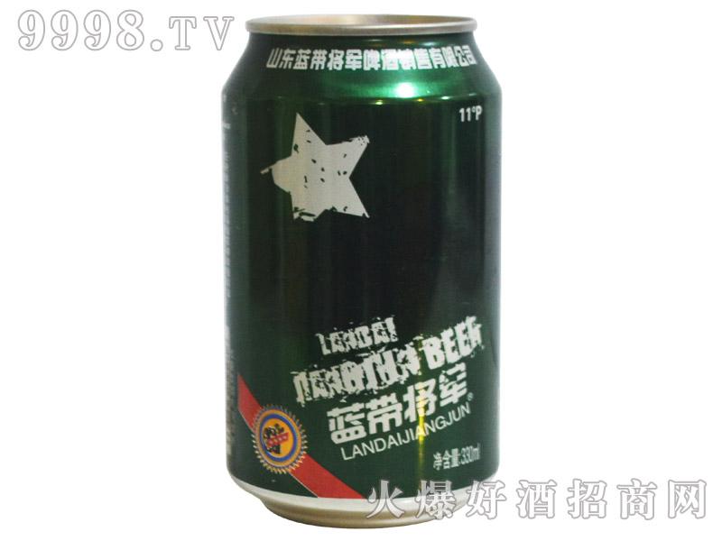 蓝带将军啤酒纪念版330ml