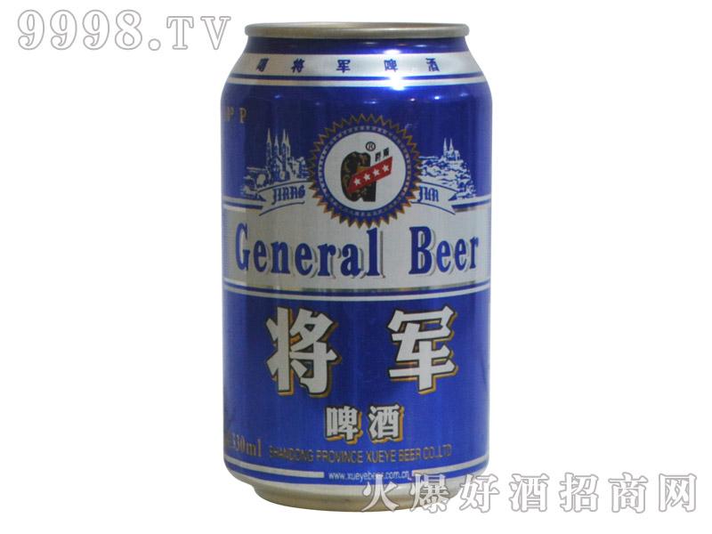 蓝带将军啤酒330ml(蓝罐)