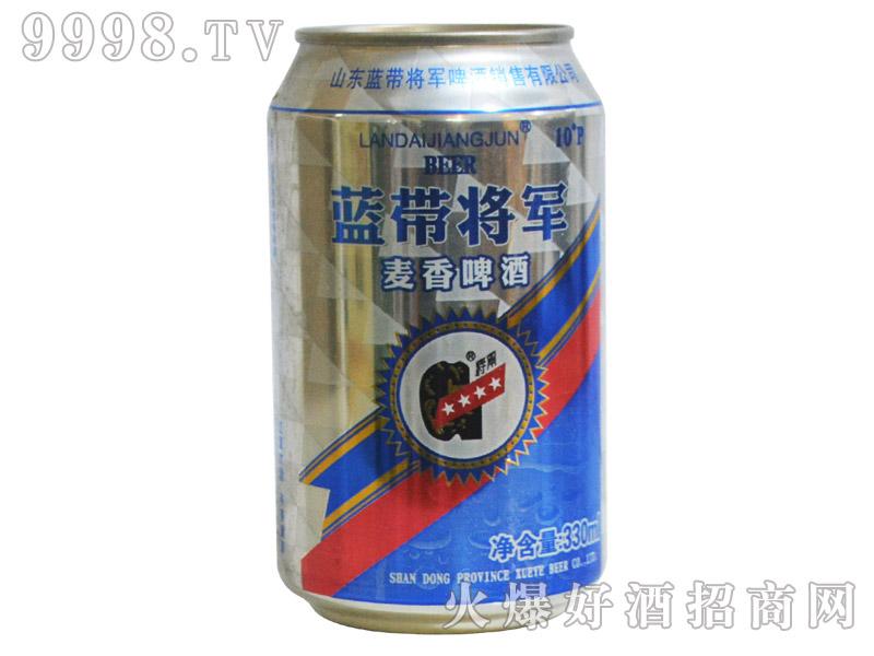 蓝带将军麦香啤酒330ml