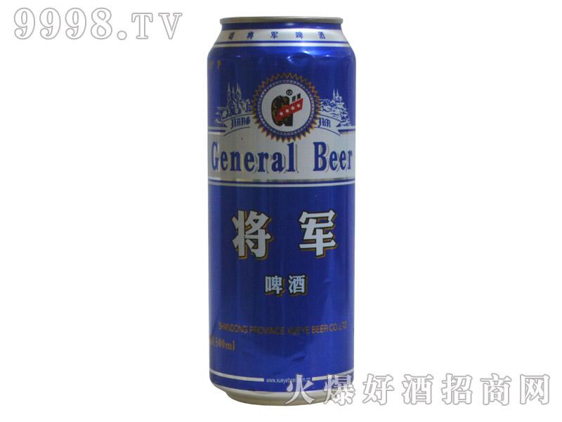 蓝带将军啤酒500ml(蓝罐)