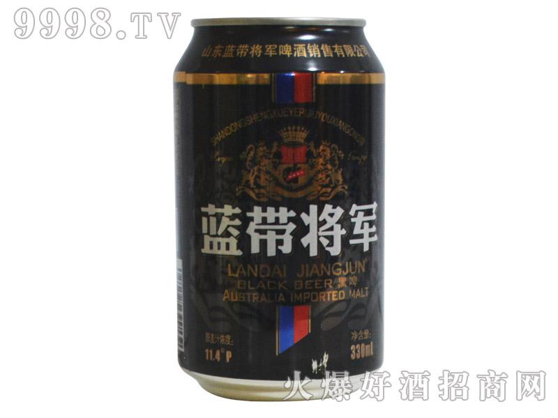蓝带将军黑啤330ml