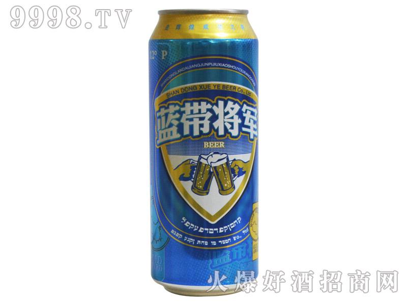 蓝带将军精酿啤酒500ml
