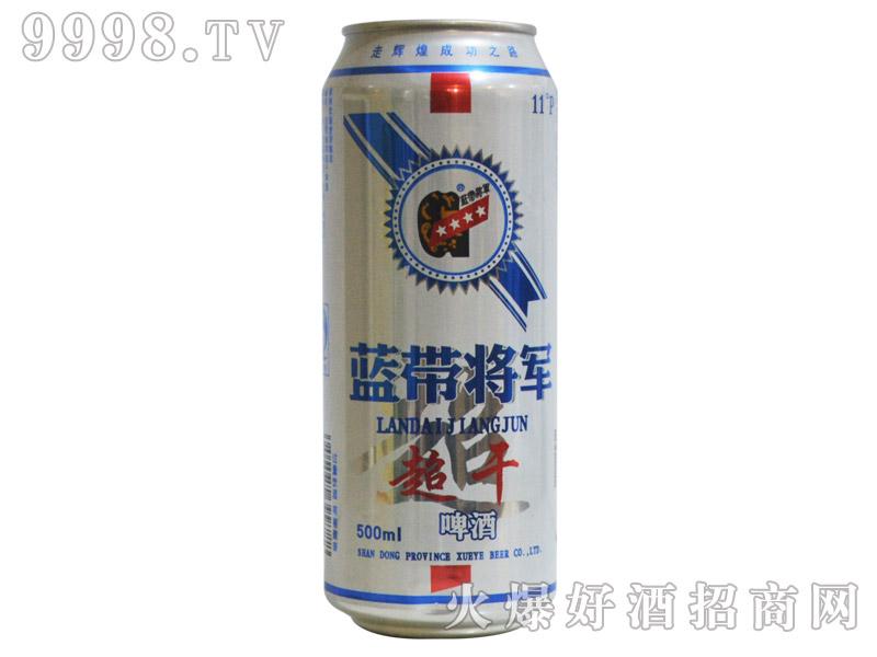 蓝带将军超干啤酒500ml
