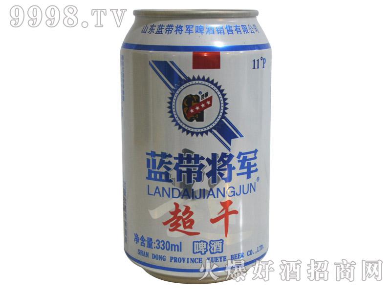 蓝带将军超干啤酒330ml