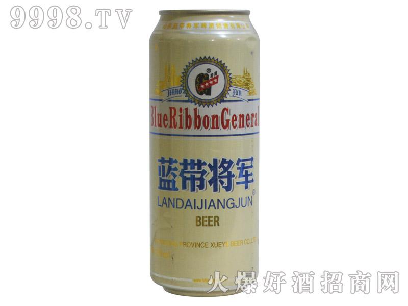 蓝带将军白啤500ml
