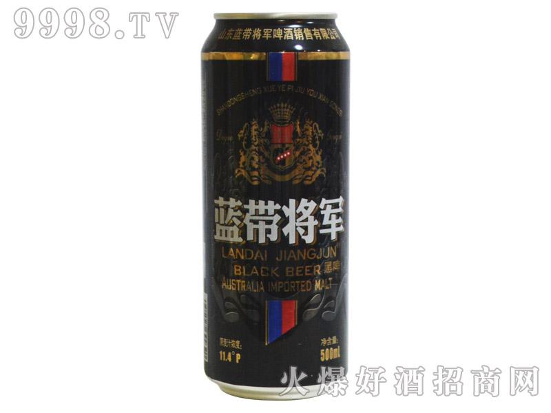 蓝带将军黑啤500ml