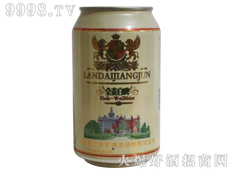 金麦白啤330ml