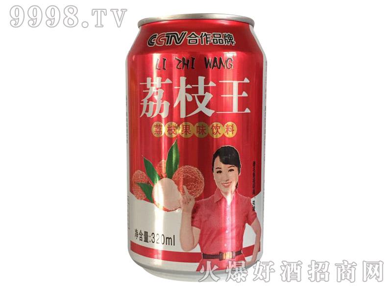 雪仔荔枝王320ml