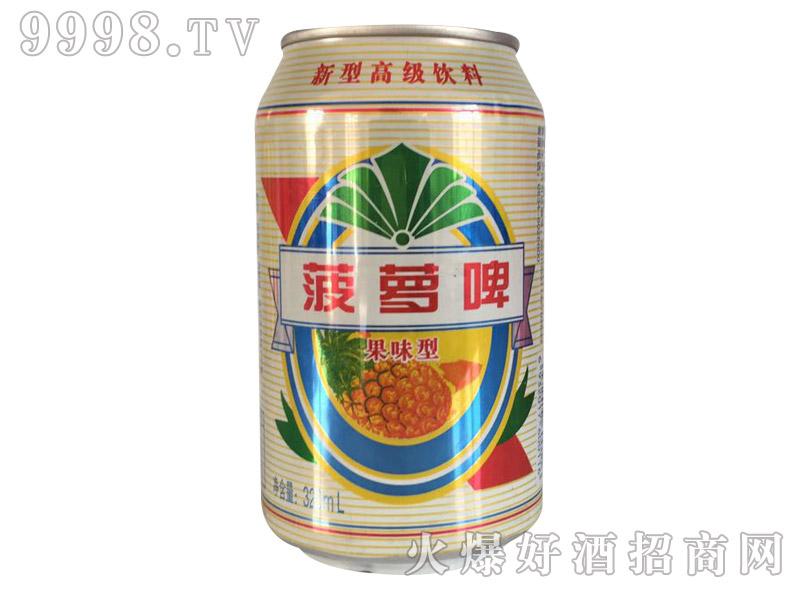 雪仔菠萝啤果味型320ml
